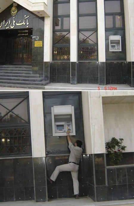 bankomat013 (1)