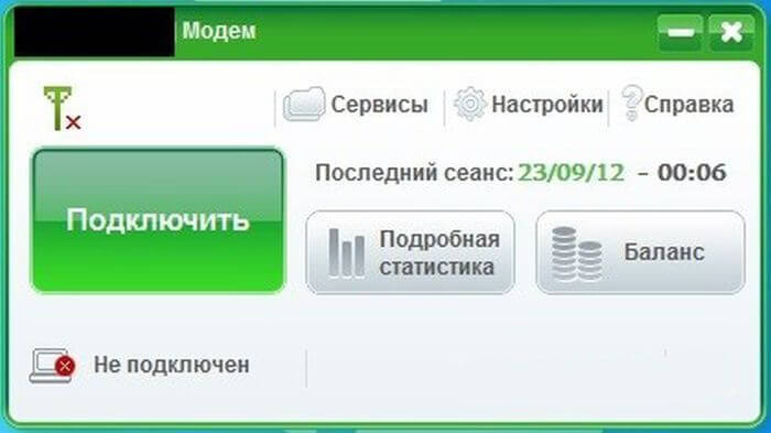 wifi-0002