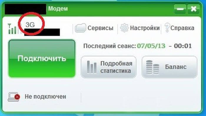 wifi-0015