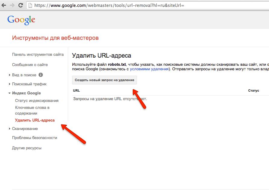 /www.google.com/webmasters/